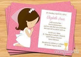 communion invitations for girl communion invitation for girl brown hair