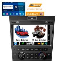 android gps for holden commodore ve series 1 and pontiac g8 nav