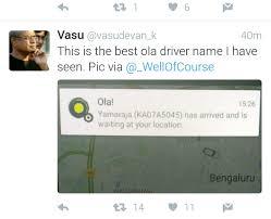 ola driver name yamaraja funny meme funny memes
