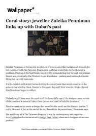 coral story jeweller zuleika penniman links up with dubai u0027s past