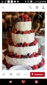 wedding cake recipes berry pin by alicja czopek on torty