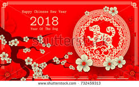 lunar new year photo cards happy 2018 new year of the dog vector greeting card