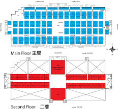 Memorial City Mall Map Pacific Mall Floor Plan Home Decorating Interior Design Bath
