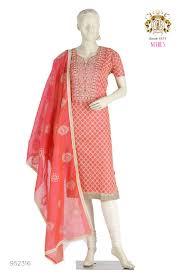 Pink Colour by Neeru U0027s Rose U0026 Pink Colour Kora Silk Fabric Dress Material
