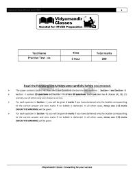 sample essay test essay for exam ap test prep ap language composition quiz worksheet entrance exam essay 11 entrance exam essay sample essays