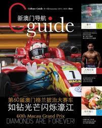 bureau de poste montr饌l cguide magazine nov 2013 by cguide macau issuu