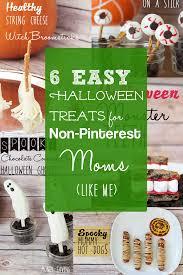 Pinterest Easy Halloween Treats by 6 Easy Halloween Treats For Non Pinterest Moms Coupon Karma