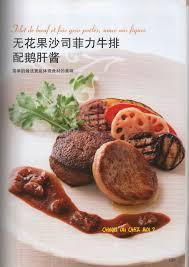 l de la cuisine fran軋ise livre cuisine fran軋ise 100 images cuisine r馮ionale fran軋ise
