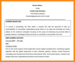 Human Resources Resume Objective Examples by Hr Resume Objective 17 Hr Resume Sample Examples Monster Samples