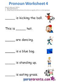 pronoun worksheet 4 a colourful world pinterest pronoun