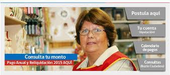 consulta sisoy beneficiaria bono mujer trabajadora 2016 calendario 2017 de bonos al empleo joven y trabajo de la mujer tele 13