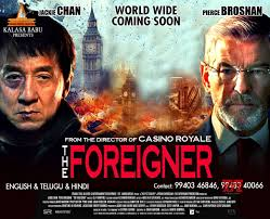 film foreigner 2016 jackie chan s the foreigner movie stills social news xyz