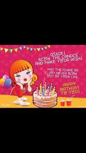 41 best greetings images on pinterest birthdays happy birthday