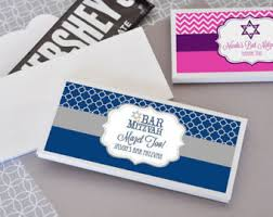 bar mitzvah favors bar mitzvah favors bat mitzvah favors printable bar mitzvah