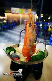 s駱aration cuisine s駛our i to eat 我就是愛吃喝玩樂