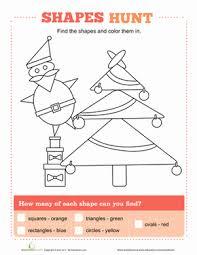 christmas shapes worksheet education com