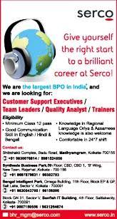 Best Resume For Kpo by Job Team Leaders Kolkata Ites Bpo Kpo Support Timesascent Com
