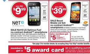 black friday 2014 android deals part two staples kmart sam s
