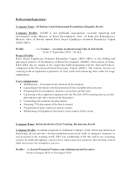 On The Job Training Resume by Akhila Sreejith Resume