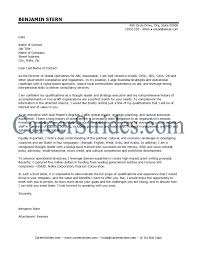 Carpentry Cover Letter Landscape Contractor Cover Letter Fashion Merchandiser Sample Resume
