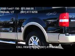 parr ford 2008 ford f 150 lariat for sale in midvale ut 84047 at parr