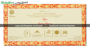 Wedding Ceremony Invitation Card Www Shafiqpress Com Shadi Cards Wedding Card Printing Wedding