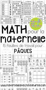 15 best french numbers images on pinterest french lessons names