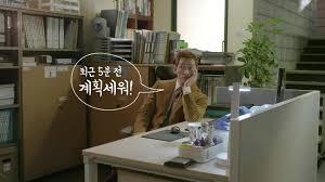 chief kim 김과장 regardez l u0027épisode en entier gratuitement