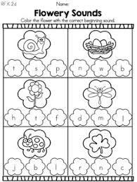 letter sounds free worksheets ideas pinterest