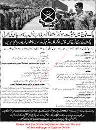 soldier jobs in pakistan army april 2016 join as clerk cook