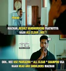 Comedy Memes - samalification tamil memes pinterest memes movie memes and