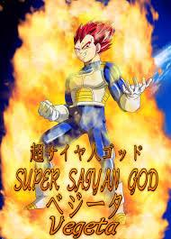 super saiyan 4 goku god gotanime club