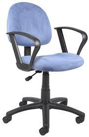 zebra print desk accessories amazon com boss office products b325 zb perfect posture delux