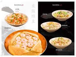 prix cuisine ik饌 盘 8 80 位 serve 头雞肉生菜包sautéed chicken lettuce cup 8 80 位