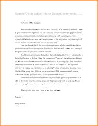 design internship cover letter brunch baby shower invitations