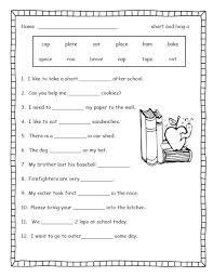 new 855 free short vowel worksheets for second grade vowel worksheet