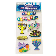 hanukkah stickers 3 d hanukkah themed stickers