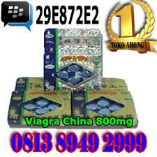 titan gel obat kuat maximum shop vimaxindramayu com jual