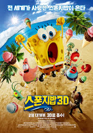 the spongebob movie sponge out of water aka spongebob