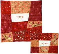 matzah cover and afikomen bag set silk matzah cover and afikomen bag set alljudaica