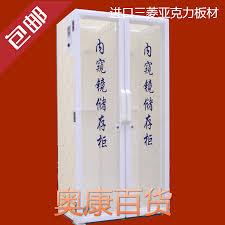 Endoscope Storage Cabinet Usd 20 79 Endoscope Storage Cabinet Ultraviolet Disinfection
