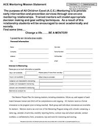 Registration Form Template Excel Registration Form Template Excel Fill Out Print