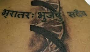 35 sleek sanskrit tattoos slodive
