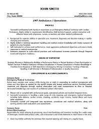 Resume Sample For Merchandiser Emergency Medical Technician Resume Template Premium Resume