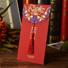 wholesale creative chinese character wedding invitations card