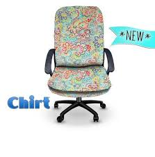 Lifeform Office Chair 25 Inspirations Of Personalized Office Chairs