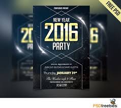 party flyer free new year party flyer free psd psdfreebies com