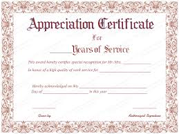 Service Certificate Template For Employees take the time to this years of service certificate template