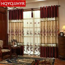 free shipping on curtains in window treatments home textile and
