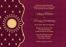 Type Of Invitation Card Indian Wedding Invitation Cards Attractive Hindu Wedding